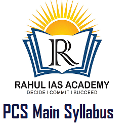 PCS Main Syllabus